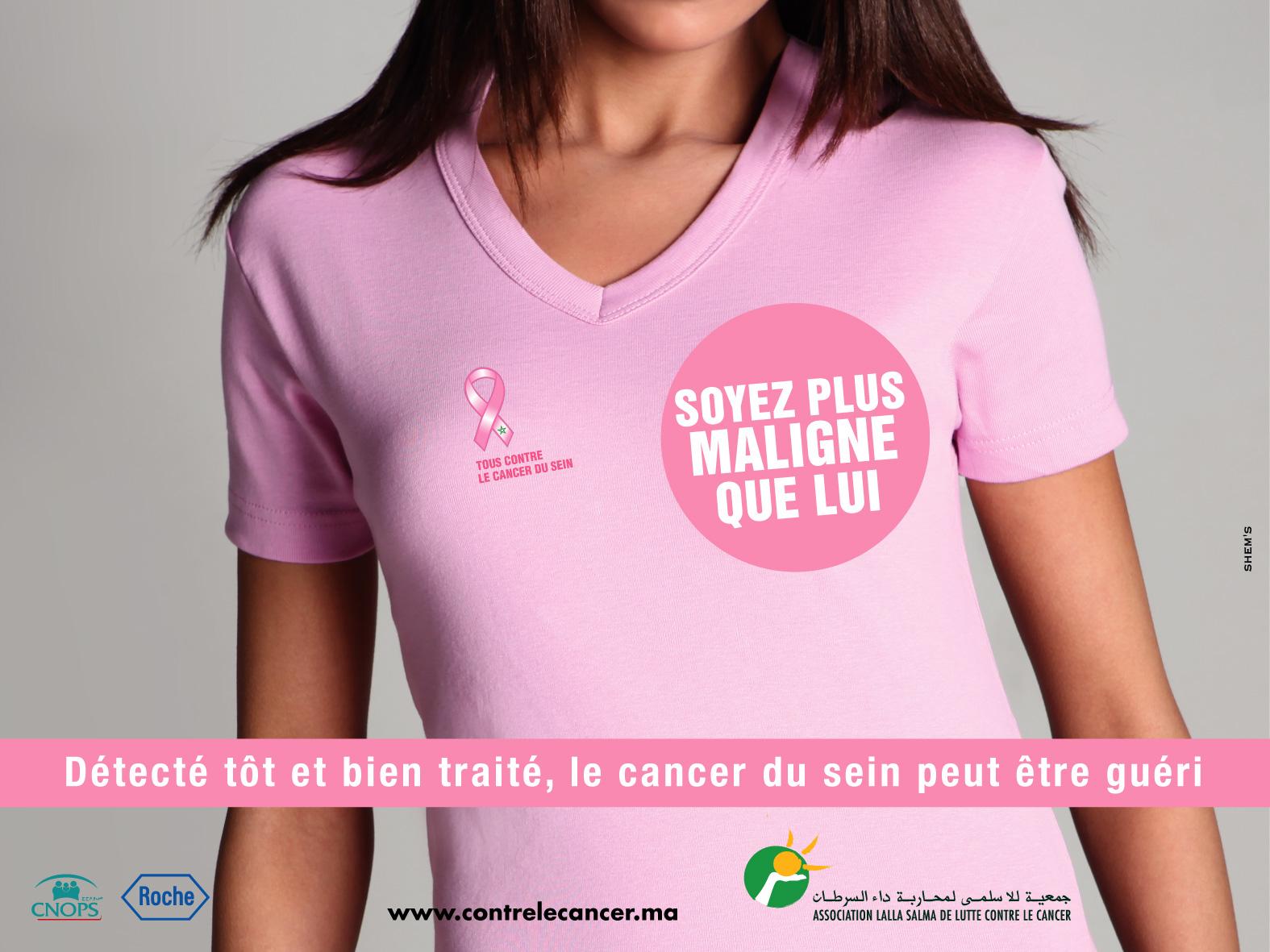 Cancer Inflammatoire du Sein: Mon histoire, par Pat